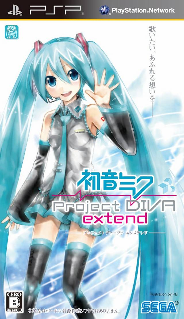 You Can T Stop Us Psp Hatsune Miku Project Diva Extend